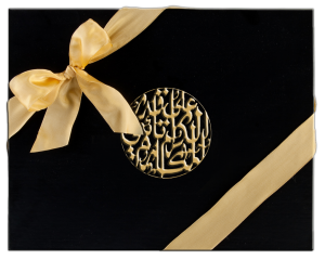 Luxury Corporate Gifts UAE's Leading Supplier